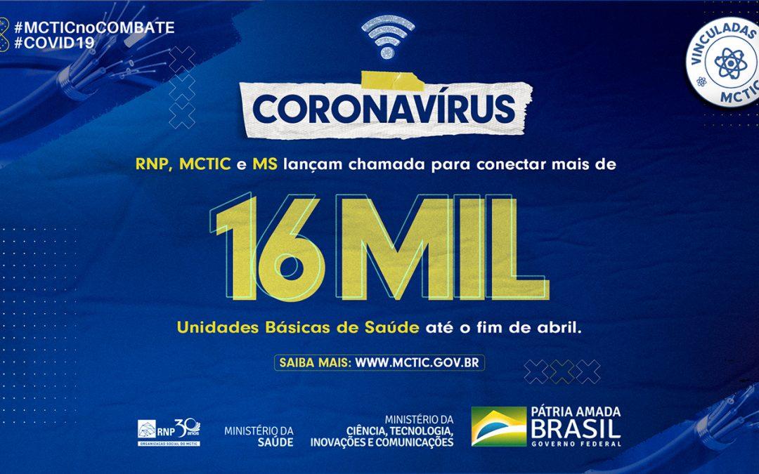 Tecnologia – Governo Federal vai garantir conectividade em mais de 16 mil unidades de saúde
