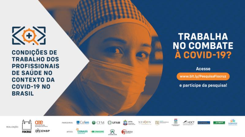 Coronavírus – Fiocruz lança pesquisa sobre condições de trabalho dos profissionais de saúde na pandemia