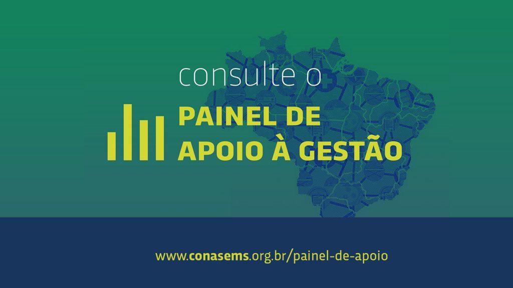 Gestão – Painel de Apoio à Gestão: Pesquise informações sobre financiamento, emendas, leitos e estabelecimentos